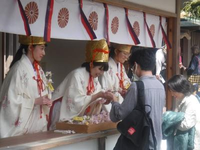 花換え祭り