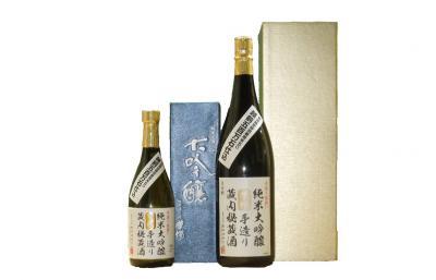 華燭 純米大吟醸 蔵内秘蔵酒 50