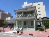 福井市グリフィス記念館