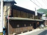 畠山酒造(有)