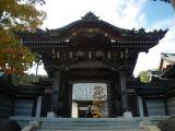 粟生寺(しょくしょうじ)