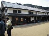 辺見勘兵衛家(熊川宿)