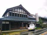 永崎醤油醸造場