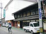三崎タンス店